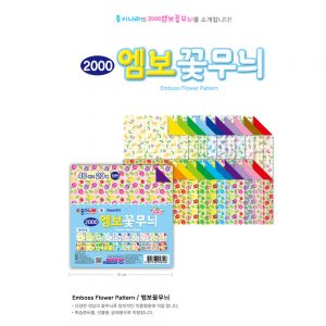 Origami paper patterned product image